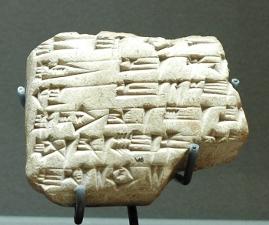 Zimri-Lim király táblája Mariból, kb. Kr. e. 1780-ból.