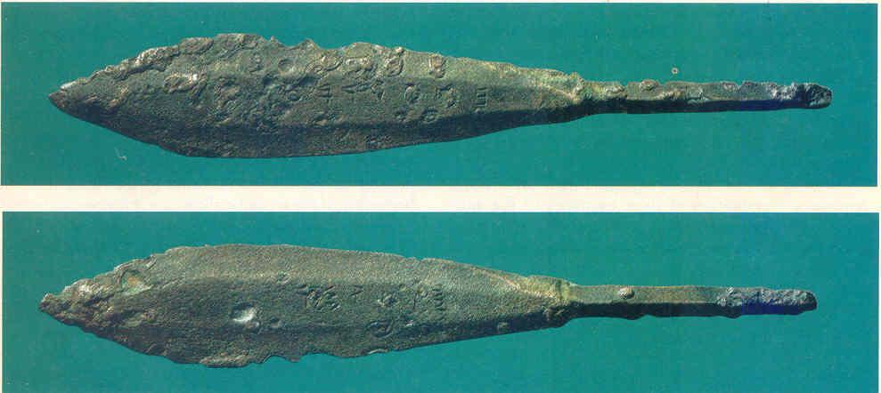 """""""Zakarbaalnak, Amurru királyának nyila"""", olvasható a 4 inch hosszú bronz nyílhegyen. A Kr. e. 11. század katonái között népszerű nyílhegyekbe a tulajdonosuk nevét vésték az egyik oldalon, titulusát vagy apja nevét a másikon, talán így azonosítva a sikeres íjászokat, ha a zsákmány felosztására került a sor. Amurru királyi családjának három generációját sikerült azonosítani a 32 feliratos nyílhegyről, melyet ez idáig megjelentettek (beleértve a vizsgált könyvet is): kettő említi Zakarbaalt, egy azonosítja apját, Ben Anathot, egy másik pedig nagyapját MRS-ként jelölve. A nyílhegyek konkrét bizonyítékát adják annak, hogy a második évezred közepének Szíriájában található, erős Amurru állam a vaskort (Kr. e. 1200–1000) is elérte Egy ritka írásban írva, mely átmenetet képez a protokánaánita és a korai főníciai lineáris írás között, a nyílhegyek különösen fontosak az írás történetének végigkövetésében is."""